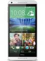 Fotografía HTC Desire 820q dual sim