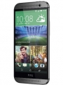 Fotografía HTC One M8s