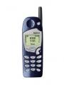 Fotografía Nokia 5165