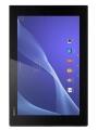 Tablet Sony Xperia Z2 tablet LTE